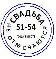 51-54