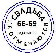 66-69
