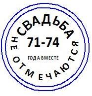 71-74