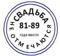 81-89